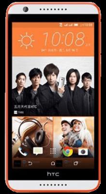 Ремонт HTC  Desire820s