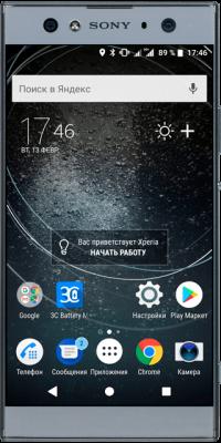 Ремонт Sony  Xperia XA2 Ultra